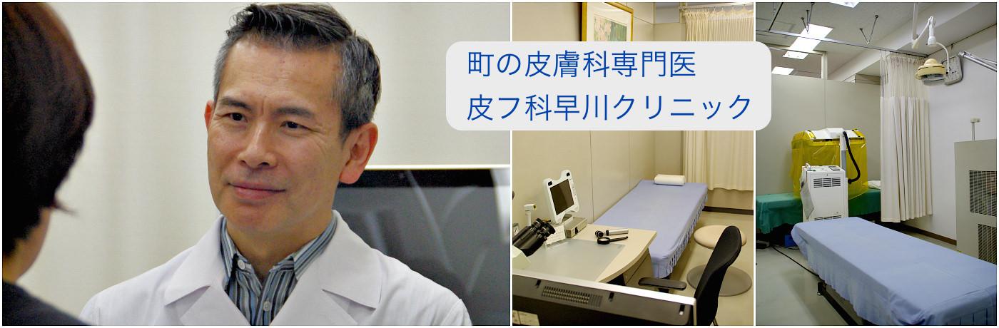 http://hihukai.com/wp-content/uploads/2014/12/hihukaicom-sl003.jpg